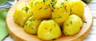 Варенный картофель