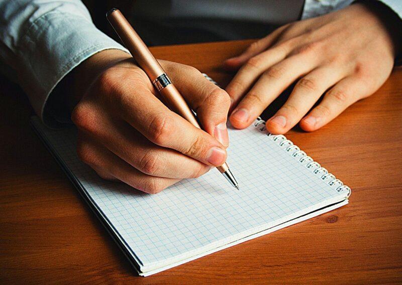 Запись в блокноте