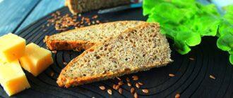 Хлеб из цельнозерновой муки.