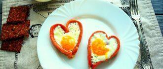 Оригинальная яичница на завтрак.