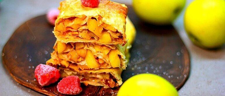 Штрудель из лаваша с яблоками рецепт.