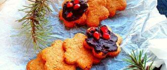 Рецепт вкусного имбирного печенья.